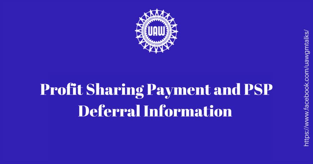 PSP sharing info